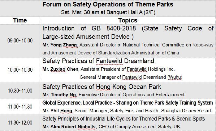 forum safety